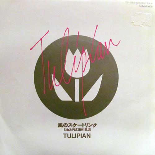 TULIPIAN / 風のスケートリンク