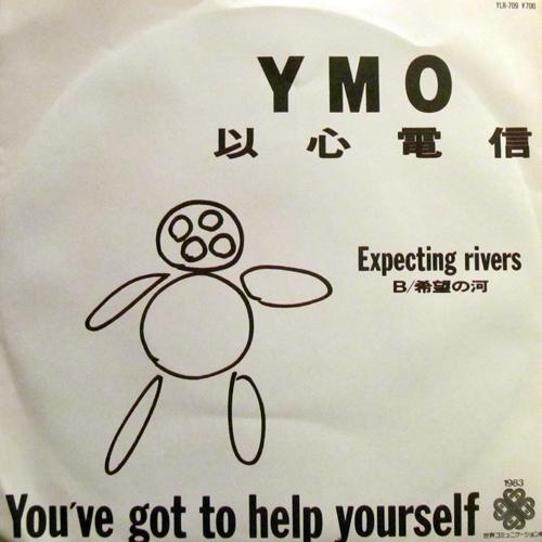 YMO / 以心電信