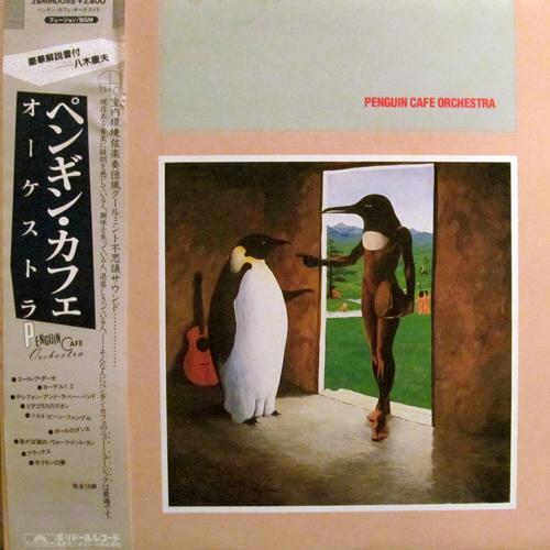 ペンギン・カフェ・オーケストラ / S.T.