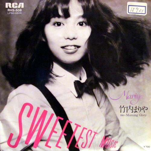 竹内まりや / SWEETEST MUSIC