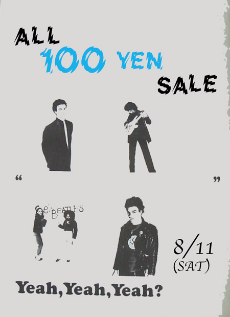 100sale0708.jpg