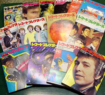 80年代のレコードコレクターズ |...