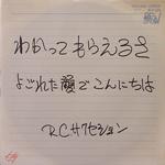 118rc.jpg