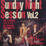SUNDAY NIGHT SESSION VOL.2[USED CD/JPN]
