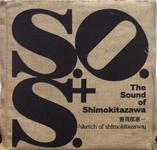 曽我部恵一 / SKETCH OF SHIMOKITAZAWA  [USED CD/JPN]
