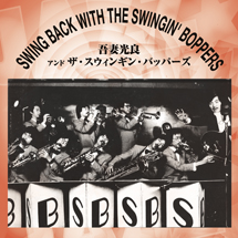 吾妻光良&ザ・スウィンギン・バッパーズ/SWING BACK WITH...[NEW CD/JPN]