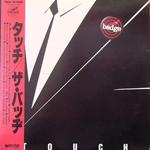 ザ・バッヂ/タッチ[USED LP/JPN]