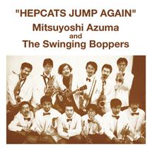 吾妻光良&ザ・スウィンギン・バッパーズ/HEP CATS JUMP AGAIN[NEW CD/JPN]