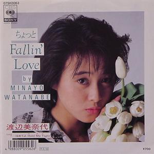 渡辺美奈代/ちょっとFallin' Love[USED 7/JPN]