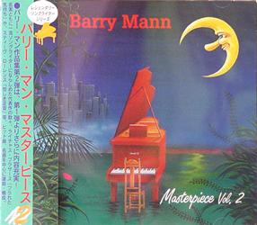 バリー・マン・マスターピース 2 [USED CD/JPN]  3360円