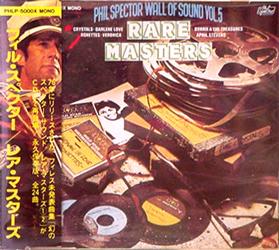 フィル・スペクター・レア・マスターズ [USED CD/JPN]  4880円