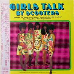 スクーターズ / GIRLS TALK [USED LP/JPN]