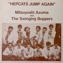 吾妻光良&ザ・スウィンギン・バッパーズ / ヘップキャッツ・ジャンプ・アゲイン [USED LP/JPN]