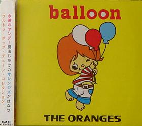 オレンジズ / バルーン [USED CD/JPN] 1470円