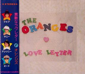オレンジズ / 素敵なラヴレター [USED CD/JPN] 1575円