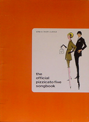the official pizzicato five songbook [USED BOOK/JPN] 5880円
