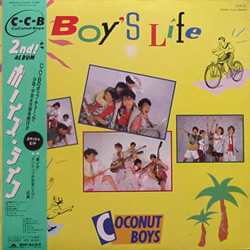 ココナッツ・ボーイズ / ボーイズ・ライフ [USED LP/JPN] 945円