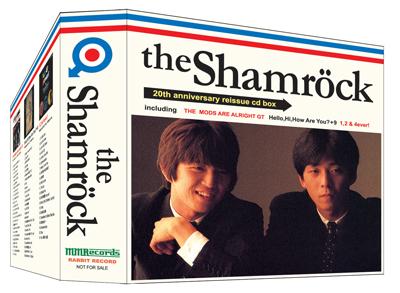 106sham_box.jpg