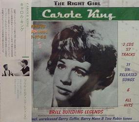 CAROLE KING / ブリル・ビルディング・レジェンズ [USED 2CDs/JPN] 4200円
