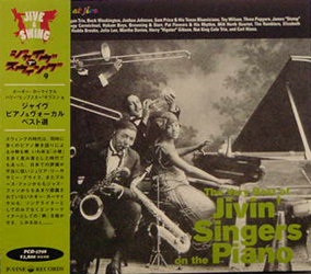 V.A. / ジャイヴ・ピアノ&ヴォーカル・ベスト選 [USED CD/JPN] 2310円