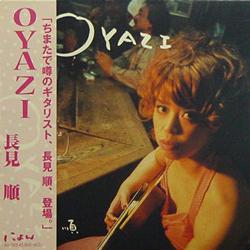 長見順 / OYAZI [USED CD/JPN] 1890円