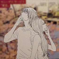 曽我部恵一 / 東京コンサート [USED CD/JPN] 3675円