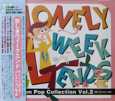 V.A. / 悲しきウィークエンド-ティーンポップ・コレクション第2集 [USED CD/JPN] 3150円