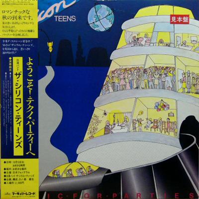THE SILICON TEENS / ようこそ!テクノ・パーティーへ [USED LP/JPN] 2310円