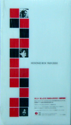 細野晴臣 / HOSONO BOX 1969-2000 [USED 4CDs/JPN] 10500円