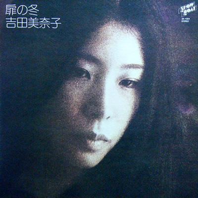 吉田美奈子 / 扉の冬 [USED LP/JPN] 5040円