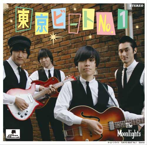 THE MOONLIGHTS / 東京ビートNo.1 [NEW CD/JPN] 2500円