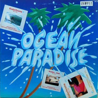 V.A. / OCEAN PARADISE [USED LP/JPN] 1890円