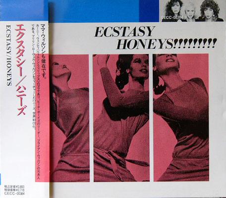 HONEYS / ECSTASY [USED CD/JPN] 2100円