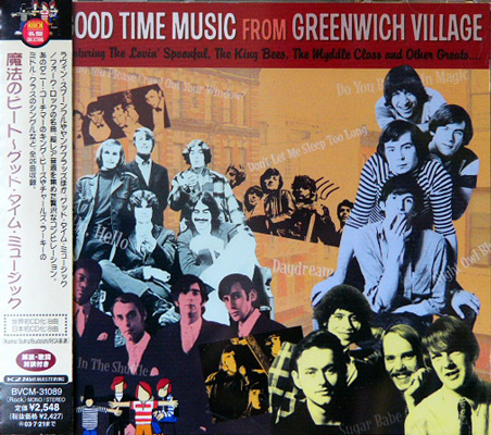 V.A. / 魔法のビート~グッド・タイム・ミュージック [USED CD/JPN] 1995円