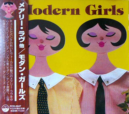 V.A. / MODERN GIRLS [USED CD/JPN] 1995円