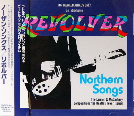 REVOLVER / NORTHERN SONGS [USED CD/JPN] 2625円