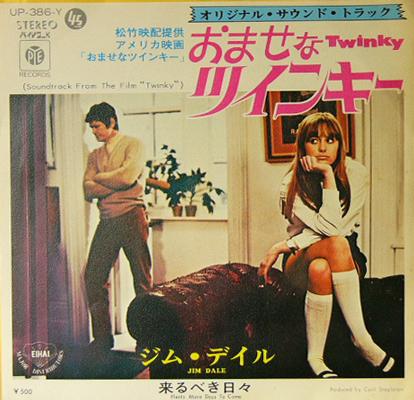 JIM DALE / おませなツインキー [USED 7/JPN] 1470円