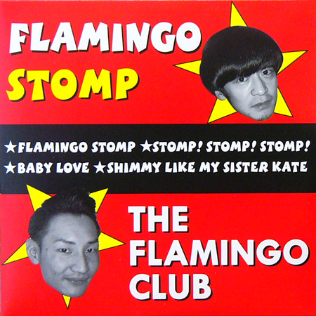 THE FLAMINGO CLUB / FLAMINGO STOMP [NEW CD/JPN] 1050円