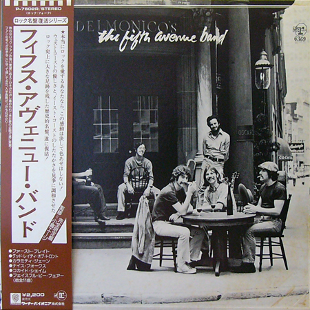 FIFTH AVENUE BAND / S.T. [USED LP/JPN] 3360円