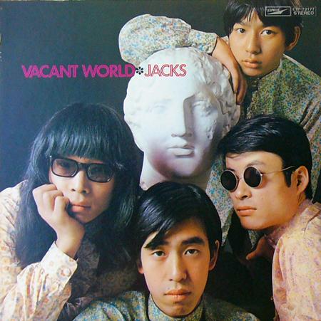 ジャックス / ジャックスの世界 [USED LP/JPN] 3150円