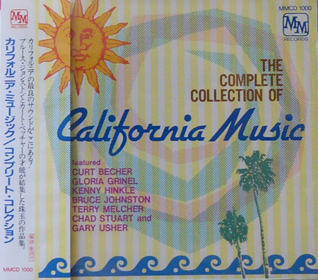 CALIFORNIA MUSIC / THE COMPLETE COLLECTION [USED CD/JPN] 2100円