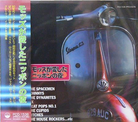 モッズが愛したニッポンの夜 [USED CD/JPN] 3990円
