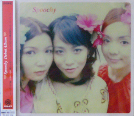 スプーチー / Spoochy [USED CD/JPN] 1890円