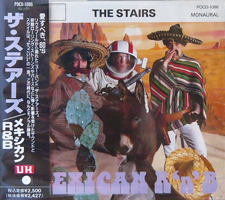 THE STAIRS / MEXICAN R'n'B [USED CD/JPN] 2625円