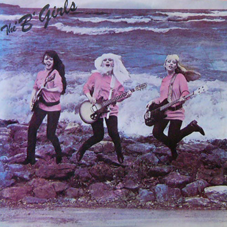 THE 'B'GIRLS / FUN AT THE BEACH [USED 7inch/US]