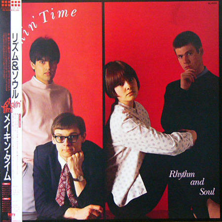 MAKIN' TIME / RHYTHM AND SOUL [USED LP/JPN]