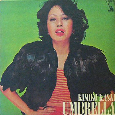 Kimiko Kasai Umbrella