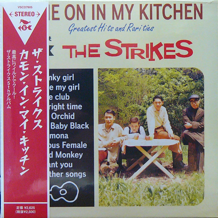 THE STRIKES / COME ON MY KITCHEN [NEW CD/JPN] 2625円