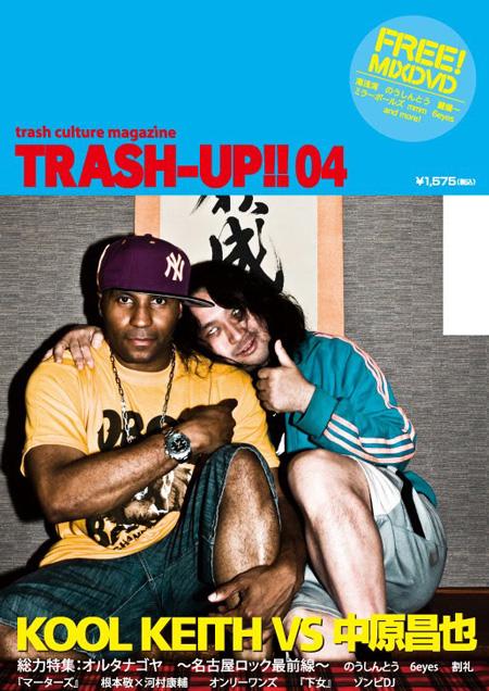 TRASH-UP!! VOL.4 [NEW ZINE/JPN] 1575円
