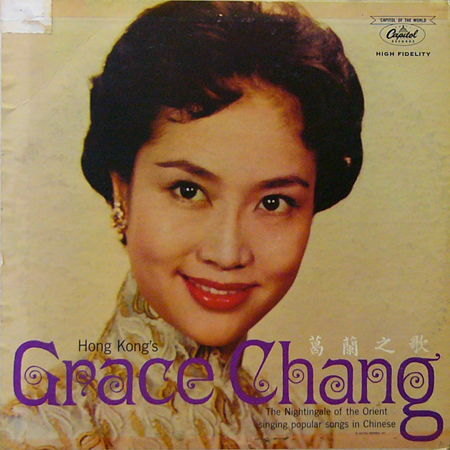GRACE CHANG / HONG KONG'S GRACE CHANG [USED LP/US] 2100円